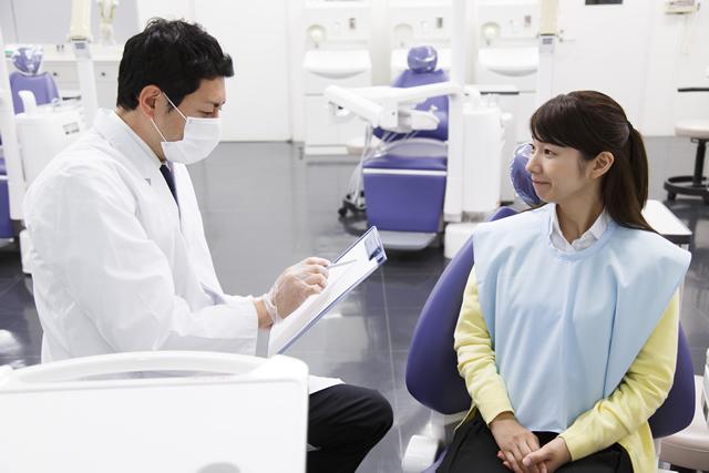 後悔しない歯科医院の選び方